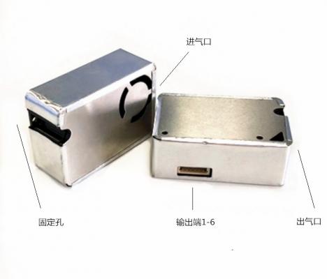 HW210激光粉尘传感器