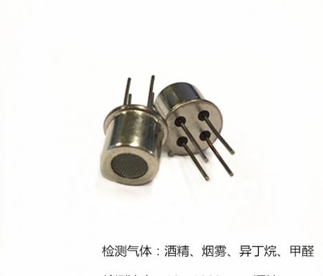 HW180空气传感器