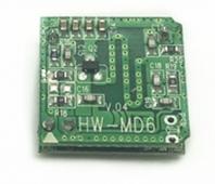 HW-MD6